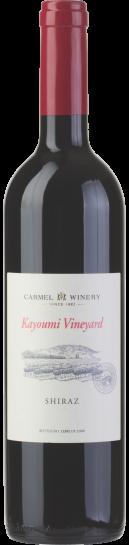 Carmel Kayoumi Vineyard Shiraz 2014