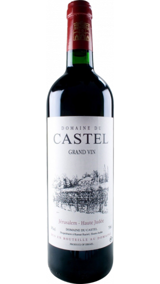 Bottle of Domaine du Castel Grand Vin 2017 wine 750 ml