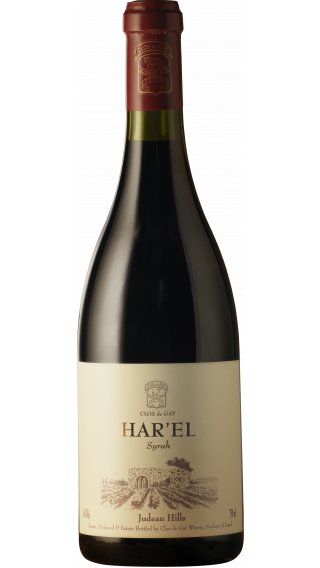 Bottle of Clos de Gat Har'el Syrah 2015 wine 750 ml