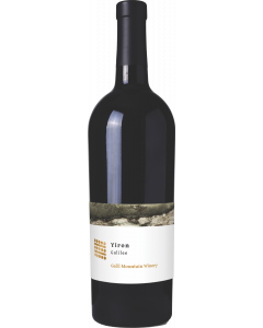 Galil Mountain Winery Yiron 2017